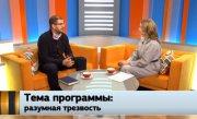 Новое видео с Евгением Владимировичем