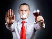 Разумная трезвость. Побеждаем алкоголизм без стресса